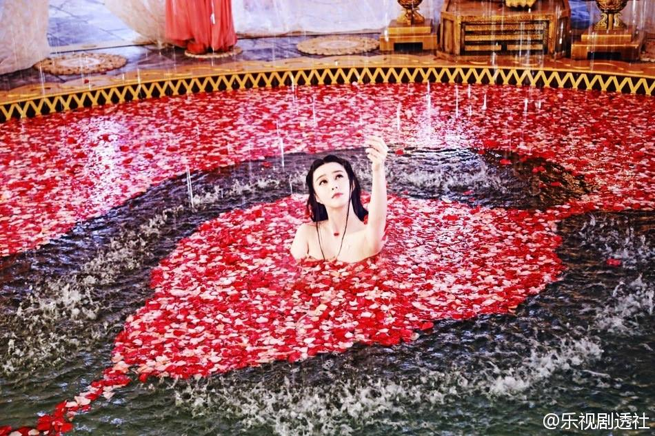 Lộ ảnh nóng của Phạm Băng Băng trong bồn tắm  - Ảnh 4