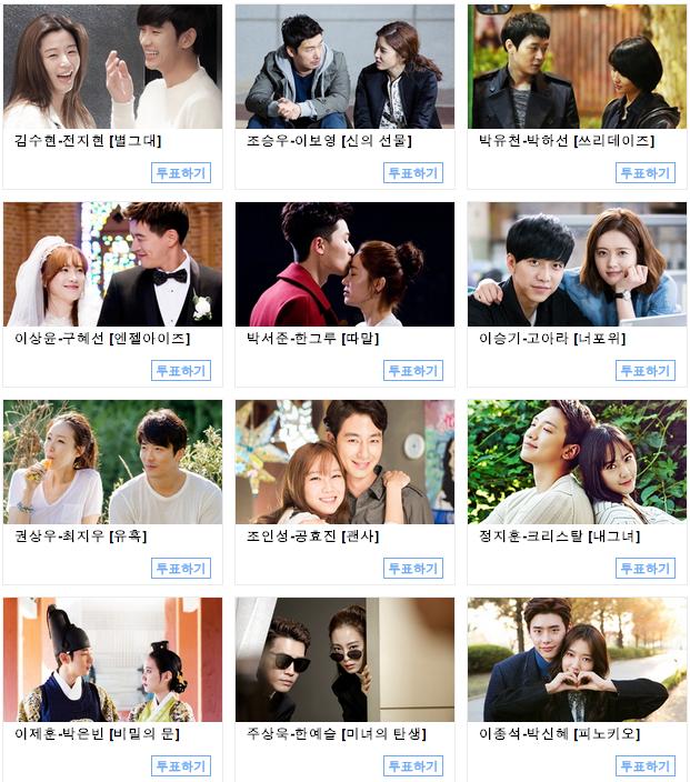 """Cặp đôi """"Pinocchio"""" được đề cử giải Cặp đôi đẹp nhất 2014 - Ảnh 1"""