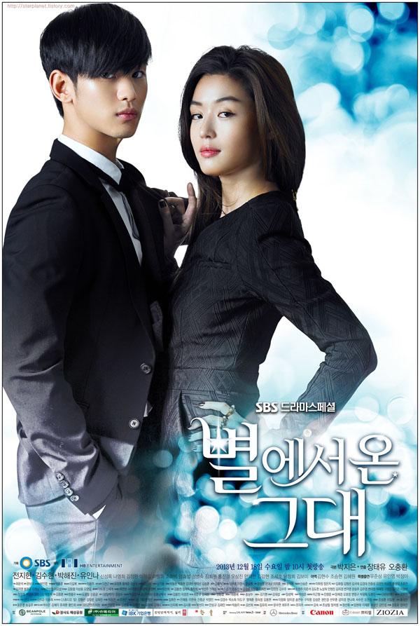 """Những bộ phim Hàn làm """"điên đảo"""" khán giả trong 2014 - Ảnh 1"""