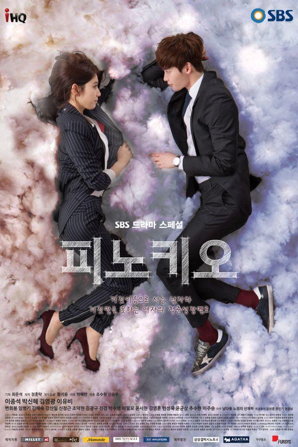 """Những bộ phim Hàn làm """"điên đảo"""" khán giả trong 2014 - Ảnh 9"""