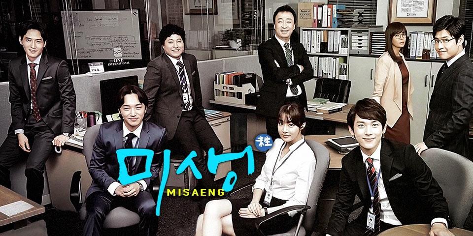 """Những bộ phim Hàn làm """"điên đảo"""" khán giả trong 2014 - Ảnh 8"""