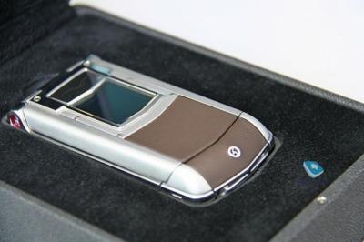 3 chiếc điện thoại đắt khó tin chỉ dành cho đại gia - Ảnh 4