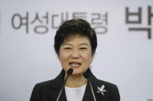 Tổng thống Hàn Quốc chỉ định Thủ tướng và Giám đốc tình báo - Ảnh 1