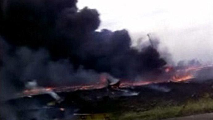 Xuất hiện video hiện trường MH17 rơi ở miền đông Ukraine   - Ảnh 1