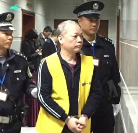 Quan chức Trung Quốc lĩnh án tử vì nhận hối lộ 65 triệu USD - Ảnh 1