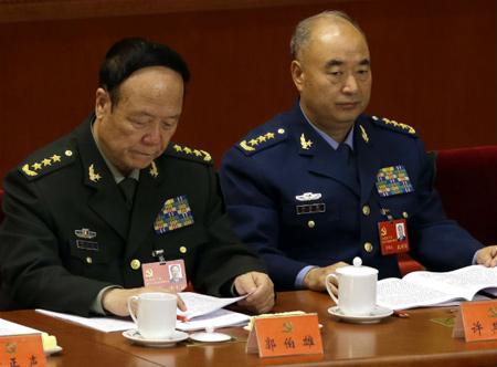 Cựu Phó Chủ tịch Quân ủy Trung Quốc bị điều tra tham nhũng - Ảnh 1