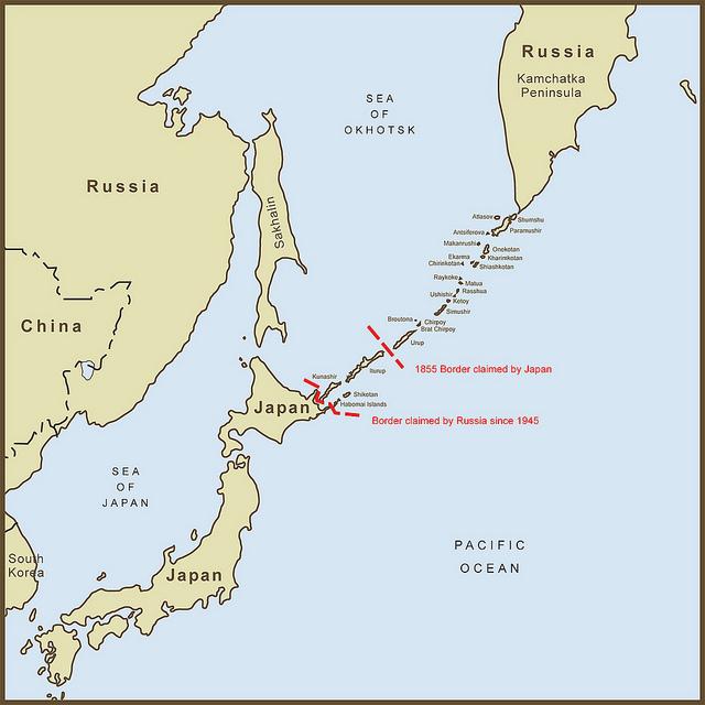 Nhật Bản phản đối Nga tập trận quân sự ở quần đảo tranh chấp - Ảnh 2