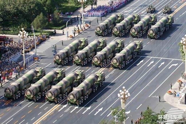 """5 loại vũ khí chiến lược của Trung Quốc khiến Mỹ phải """"dè chừng"""" - Ảnh 3"""