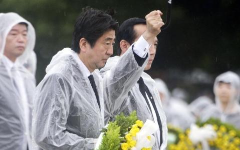 Kỷ niệm 69 năm ngày Mỹ ném bom nguyên tử xuống Hiroshima - Ảnh 1