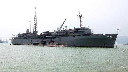 """Hải quân Mỹ thử nghiệm """"sương mù"""" Pandarra chống tên lửa TQ - Ảnh 1"""