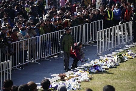Trung Quốc kỷ luật 11 quan chức trong vụ giẫm đạp ở Thượng Hải - Ảnh 1