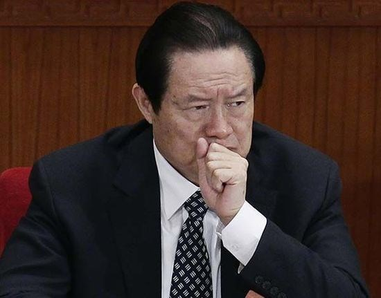 """Trung Quốc nêu tên phe phái quan hệ với các quan chức """"ngã ngựa"""" - Ảnh 1"""
