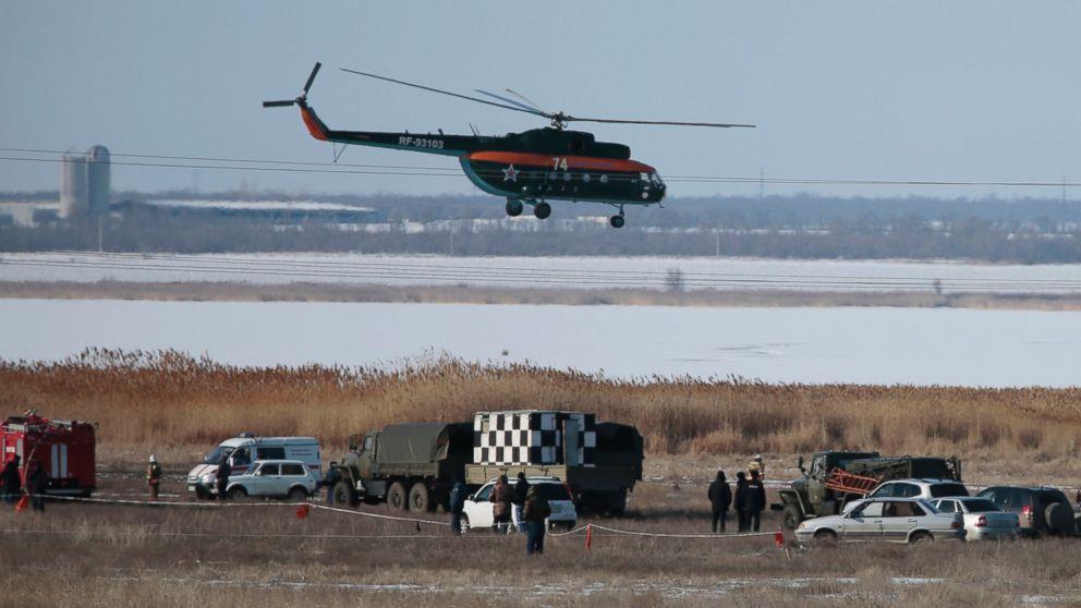 Nga:  Tiêm kích Su-24 rơi xuống đầm lầy, 2 phi công thiệt mạng - Ảnh 1