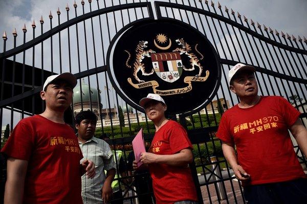 MH370 mất tích: Thân nhân hành khách lo sợ bị lãng quên - Ảnh 2