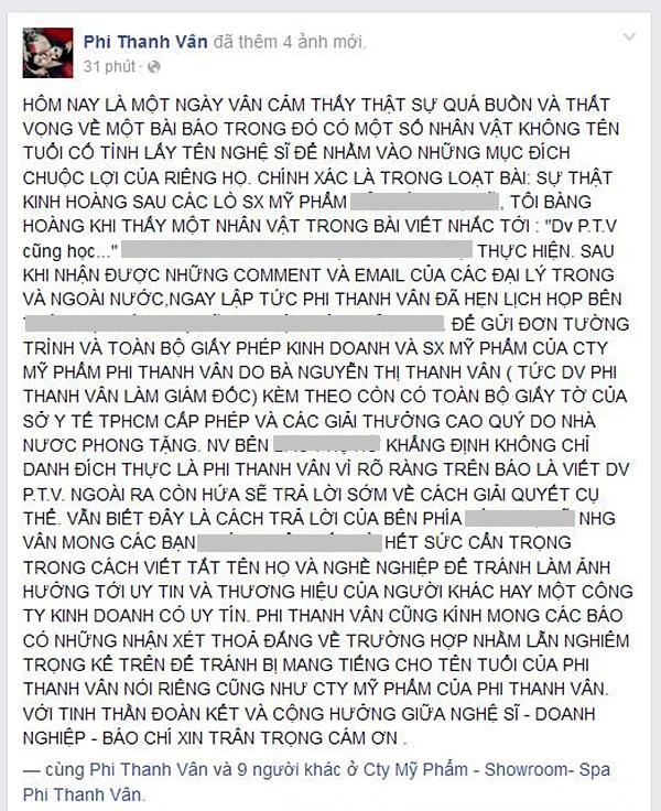 Phi Thanh Vân bức xúc vì bị tố bán mỹ phẩm kém chất lượng - Ảnh 1