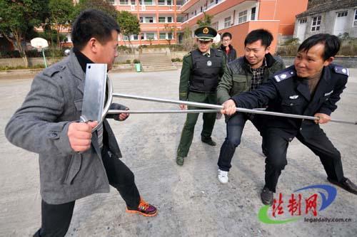Trung Quốc: Thêm một vụ tấn công học sinh, 3 người thương vong - Ảnh 1