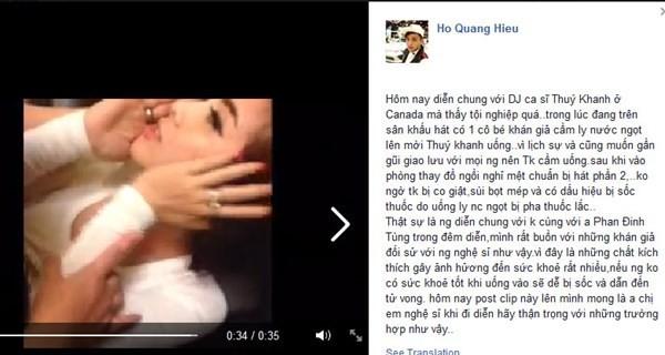 Sao Việt choáng váng vì bị bỏ thuốc lắc, sàm sỡ ở bar - Ảnh 6