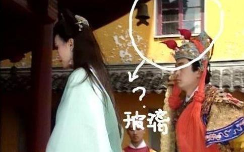 Những lỗi ngớ ngẩn nhất trong phim cổ trang Trung Quốc - Ảnh 6