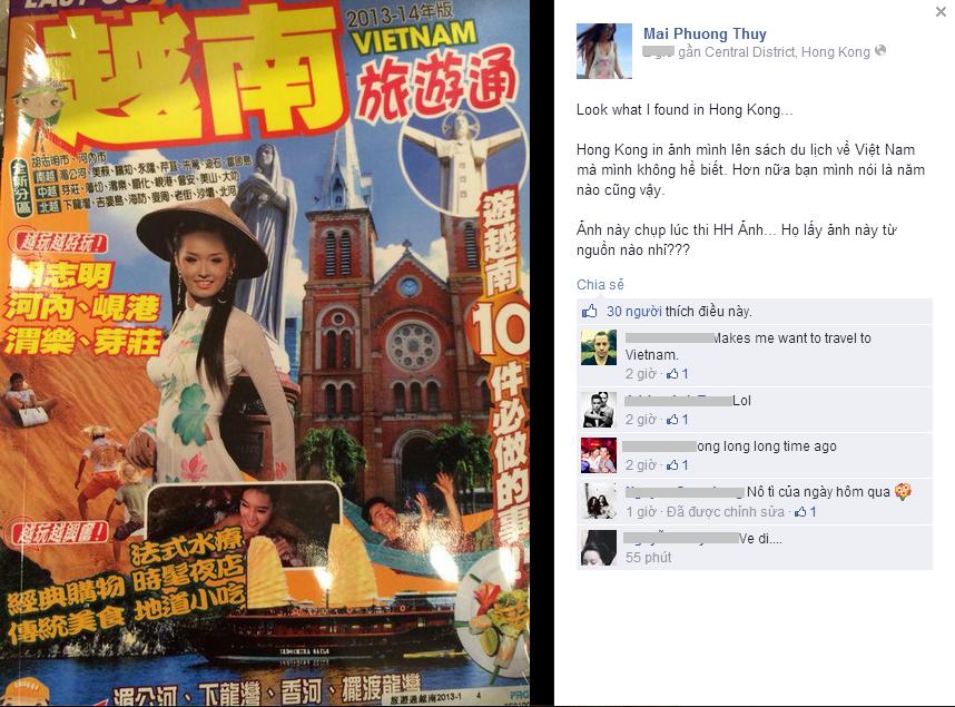 Mai Phương Thúy khoe ảnh được lên bìa sách du lịch Hồng Kông - Ảnh 1