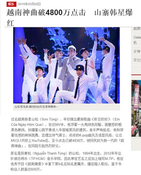 Sơn Tùng M-TP được báo Đài Loan ca ngợi - Ảnh 2