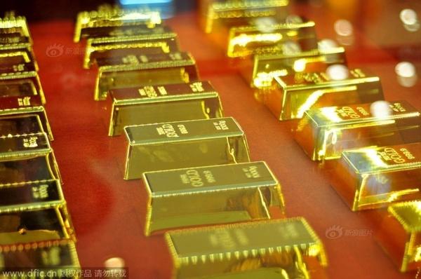 Đại gia dùng 600 kg vàng làm gạch lót đường - Ảnh 4