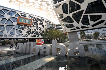 Giải mã nguyên nhân thành công chưa từng có của Alibaba - Ảnh 1
