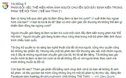 Bộ đôi triệu đô Thái Hòa - Charlie Nguyễn bị cộng đồng LGBT lên án - Ảnh 3