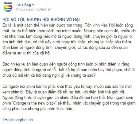 Bộ đôi triệu đô Thái Hòa - Charlie Nguyễn bị cộng đồng LGBT lên án - Ảnh 2