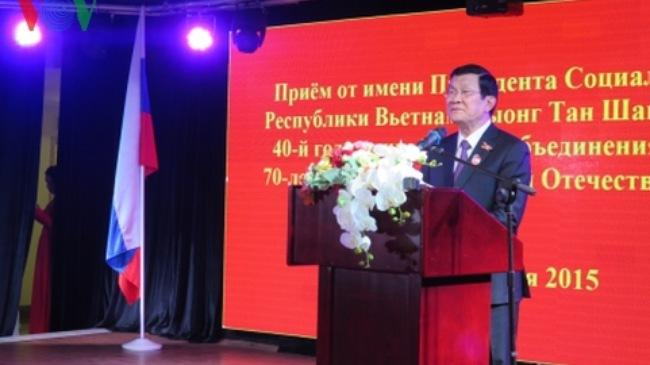 """""""Việt Nam luôn ghi nhớ những hy sinh to lớn của nhân dân Liên Xô"""" - Ảnh 1"""