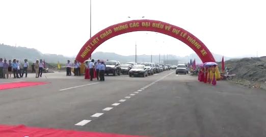 Thông xe 19 km cuối tuyến cao tốc Nội Bài – Lào Cai - Ảnh 1