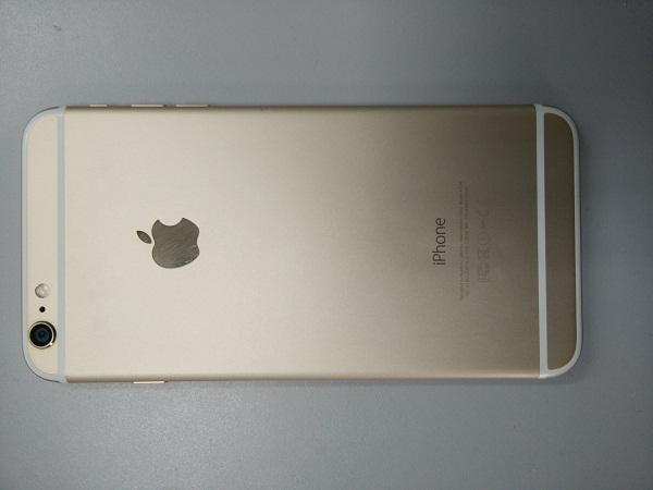 Chủ chiếc iPhone 6 Plus 'tố' FPT Shop không tôn trọng khách hàng - Ảnh 2
