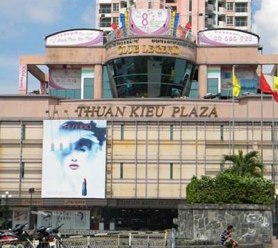 Tài sản khủng của nữ đại gia quyết định đập bỏ Thuận Kiều Plaza - Ảnh 1