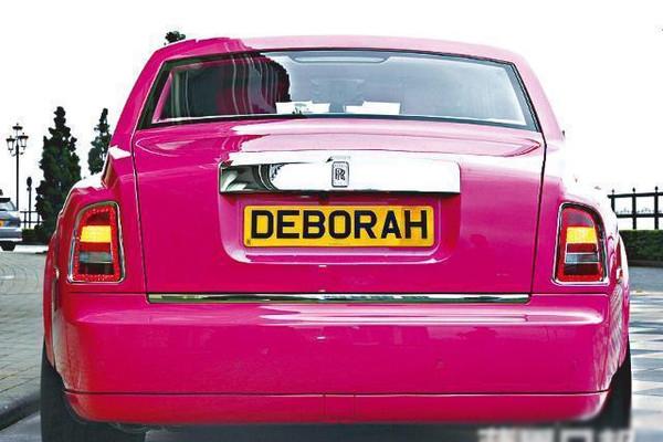 Tài sản khổng lồ của đại gia 'ném' tiền mua 30 xe sang Rolls- Royce - Ảnh 7
