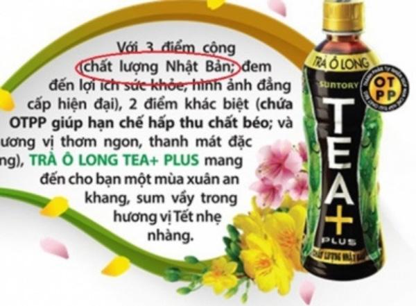 """Trà Ô Long TEA+ Plus: Định """"che mắt"""" người tiêu dùng đến bao giờ? - Ảnh 3"""