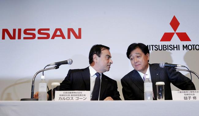 Nissan-Mitsubishi: Liên doanh hứa hẹn nhiều thay đổi ấn tượng - Ảnh 1