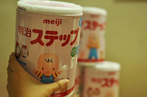 Vụ sữa Meiji giả tại Việt Nam: Tổng cục Hải quan lên tiếng - Ảnh 1
