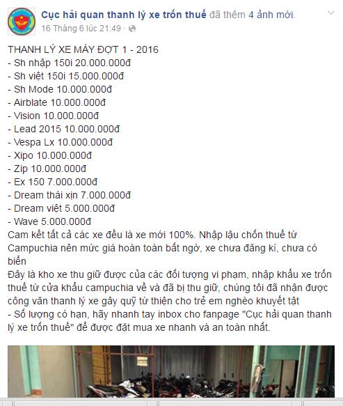 Thực hư chuyện Cục Hải quan thanh lý xe SH, Vespa giá 20 triệu đồng - Ảnh 2