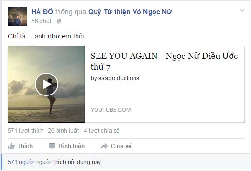 Lặng người trước clip Võ Thị Ngọc Nữ múa lần cuối trên nền nhạc See you again - Ảnh 5