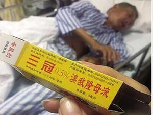 Ông nội nhập viện vì cháu gái làm rớt thuốc chuột vào trà - Ảnh 1