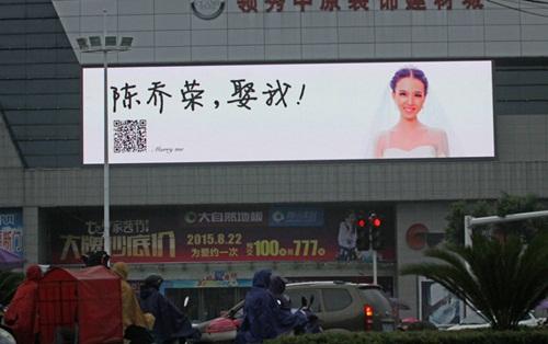 Thiếu nữ xinh đẹp mua biển quảng cáo để cầu hôn - Ảnh 3