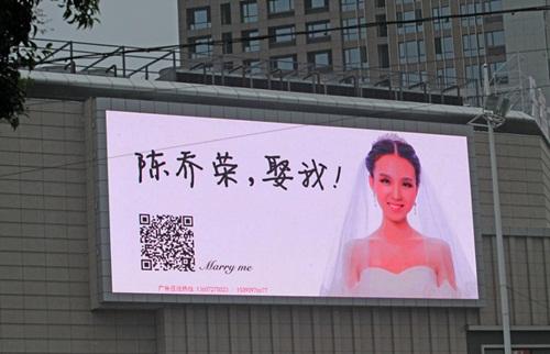 Thiếu nữ xinh đẹp mua biển quảng cáo để cầu hôn - Ảnh 1