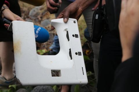 Phát hiện mảnh nhựa nghi của MH370 trên đảo Reunion - Ảnh 2