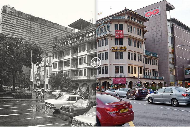 Chùm ảnh: Singapore thay đổi chóng mặt dưới thời Lý Quang Diệu - Ảnh 5