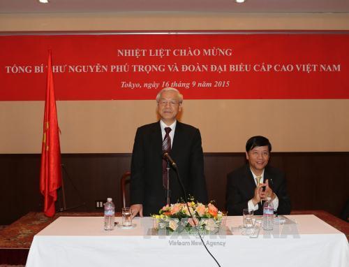 Tổng Bí thư gặp mặt cán bộ Đại sứ quán và bà con Việt kiều tại Nhật - Ảnh 1