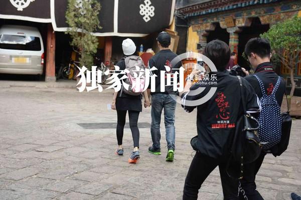 Phạm Băng Băng bị tố cướp bạn trai Trương Hinh Dư - Ảnh 3