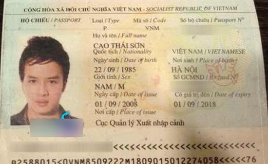 Tiết lộ loạt chứng minh thư và giấy tờ tùy thân của sao Việt - Ảnh 4