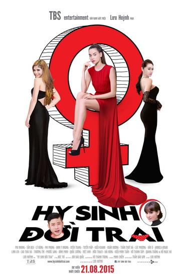 Lý do thực sự khiến Hồ Ngọc Hà vắng mặt tại buổi ra mắt phim Hy sinh đời trai - Ảnh 4