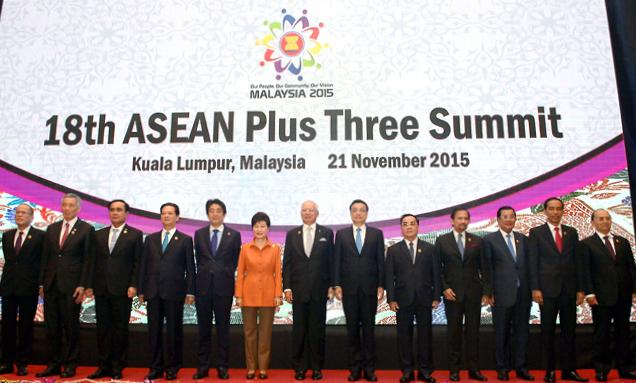 Hội nghị Cấp cao ASEAN với các đối tác - Ảnh 4