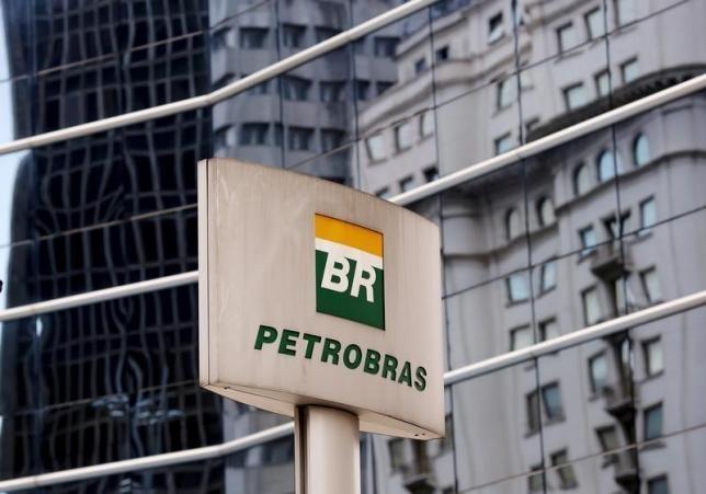 Quỹ từ thiện của tỷ phú Bill Gates kiện Petrobras lừa đảo đầu tư - Ảnh 1