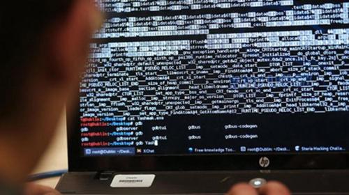 Lộ kho dữ liệu chống khủng bố lớn nhất thế giới - Ảnh 1